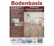 Подложка Bodenbasis Россия полистирол  2мм*1,0м*0,5м (5 кв. м)