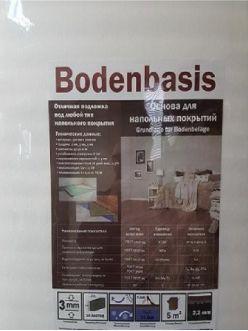 Подложка Bodenbasis Россия полистирол  3мм*1,0м*0,5м (5 кв. м)