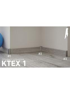 Плинтус МДФ Kronotex KTEX1 58х19мм в цвет ламината