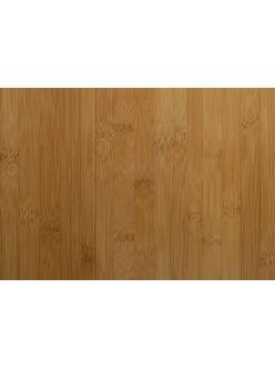 Массивная доска Magestik Floor Бамбук Кофе под лаком (глянцевый)