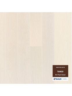 Паркетная доска Tarkett (Таркетт) TANGO ART Жемчужный Дубай