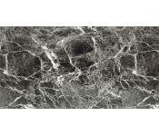 Кварц-виниловый ламинат Wonderful Vynil Floor Stonecarp SN 17-07 Бельведер Dark